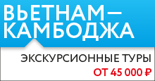 vietnam0901b