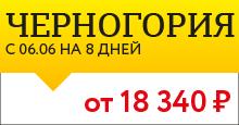 chernogor0517