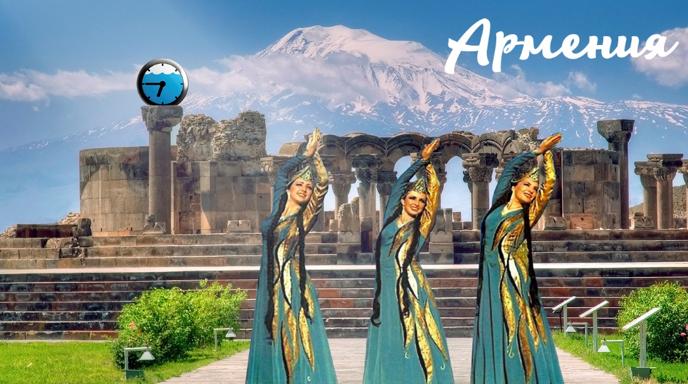 armenia-3days-econom