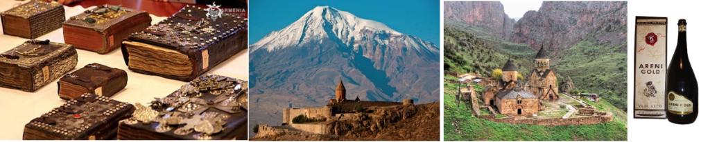 armenia-reklm13