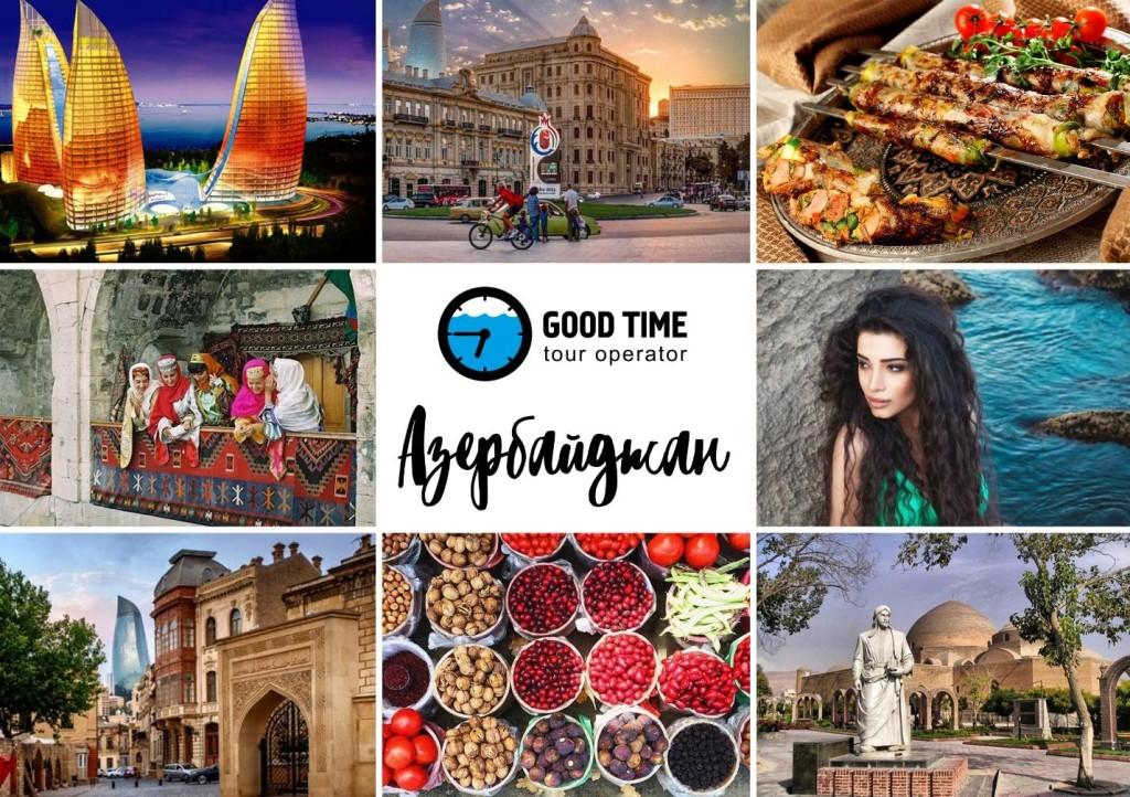 azerbajdjan