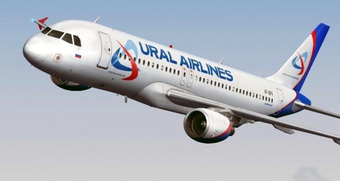 UralAirlines-680x362