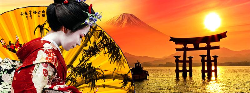 тур в японию с перелетом